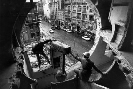 "The Bronx Museum Of The Arts Celebrates ""Anarchitecture"" Of Gordon Matta-Clark"