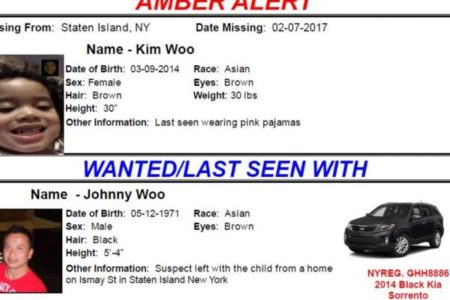 Missing 2-Year-Old Found Safe In Bronx After Amber Alert Issued