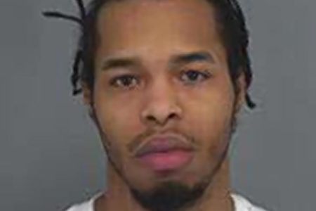 Police ID Suspect In Killing Of Innocent Bronx Woman