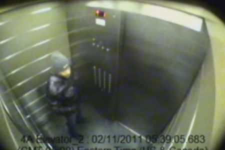 Bronx Woman Attacked In Elevator