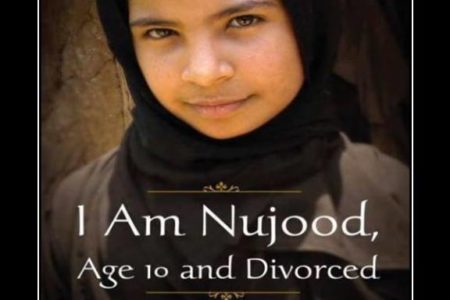 """""""I Am Nujood, Age 10 And Divorced…"""""""