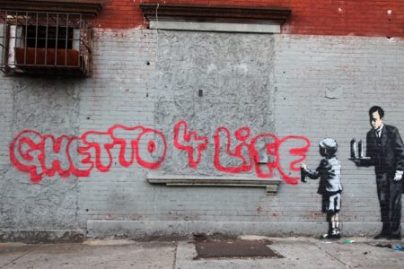 Banksy's Latest Stencil In South Bronx