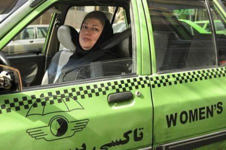 Iran: Women Only, Opening Reception & Artist's Talk