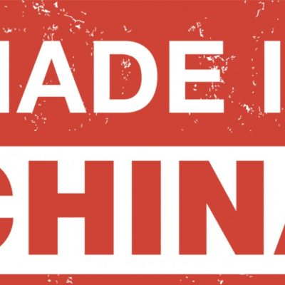 Made In China 2025 – Not To Worry!