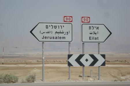 The Politics Of Israel