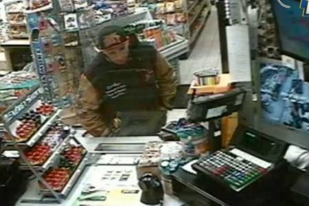 Bronx Robbery Suspect Pretends To Be Police Officer
