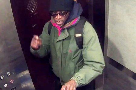 Police Arrest Suspect In Robbery Of Elderly Woman In Bronx Elevator