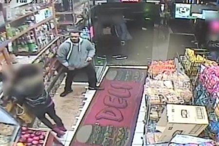 Man With Gun Robs Single Cigarette From Bronx Deli