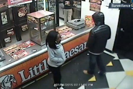 Searching For Man Who Robbed Bronx Pizzeria