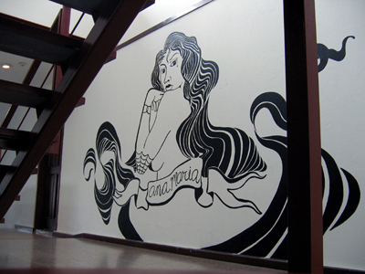 Gang Girl, 2007