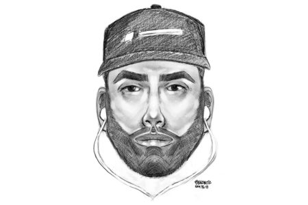 Man Wanted In Attempted Rape Of 13-Year-Old Girl In Bronx