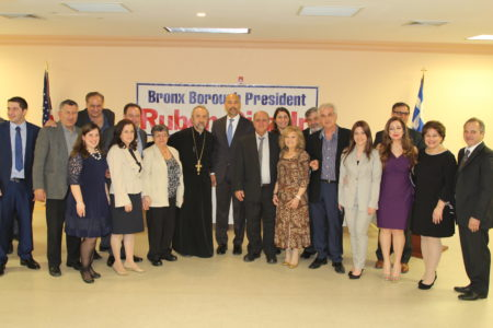 Annual Bronx Greek Heritage Celebration