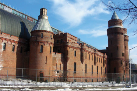 Bronx Armory – Equitable Development