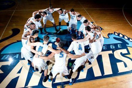 Baruch Men's Basketball Falls To Lehman