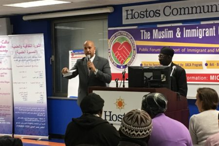 BP Diaz At A Bronx Muslim Forum