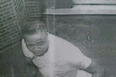Man Groped Woman In Vestibule Of Bronx Apartment Building