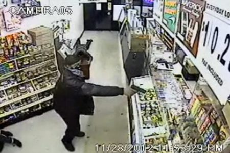 Bronx Deli Robbed At Gunpoint