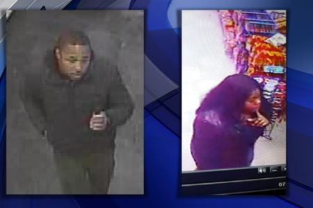 Bronx Duo Sought For 11 Robberies