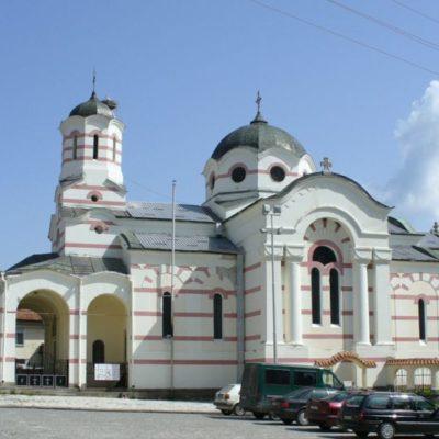 The Turkish Atrocities In Bulgaria