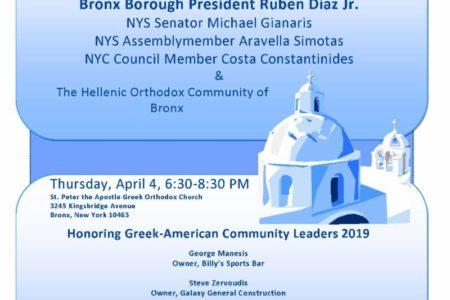 Greek American Heritage Month