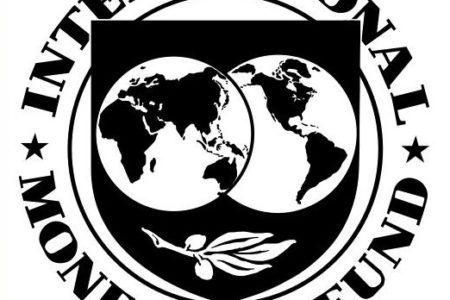 Beware Of The IMF Bearing Gifts