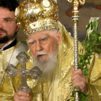 Patriarch Maxim Of Bulgaria Dies At 98