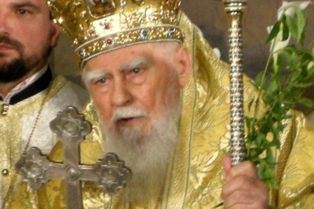 Patriarch Maxim Of Bulgaria Dies At 98