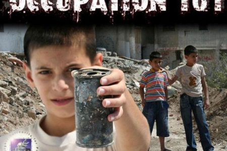 Palestine – Hell On Earth