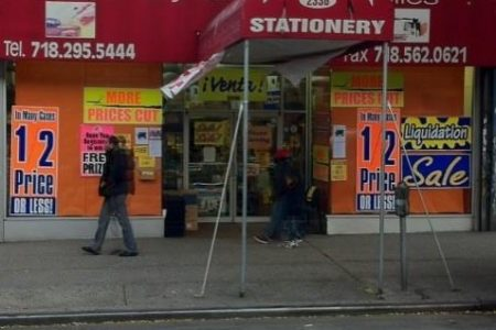 Bronx Stationery Store Closing