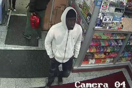 Help Arrest An Attempted Robbery Suspect