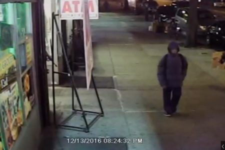 Teen Sought In Bronx Attempted Sex Assault