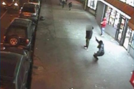Suspect Wildly Shoots Man As Kids Skip Along Bronx Street