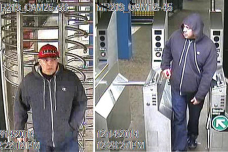 Man Sought In Bronx Wallet Theft