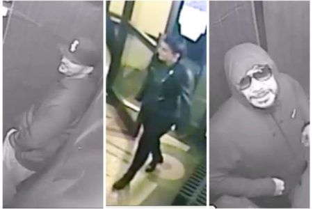 Burglars Stole Cash From 18 Laundry Rooms In Queens & Bronx