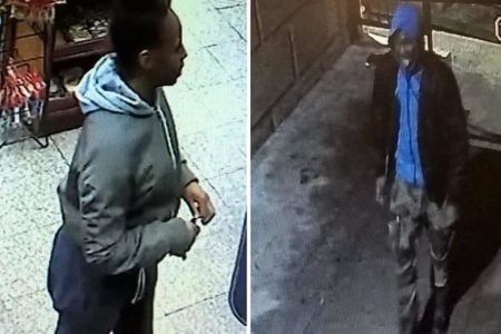 Couple Attacks & Robs Delivery Man In Bronx