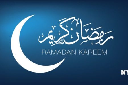 Ramadan Message From Commissioner Shea