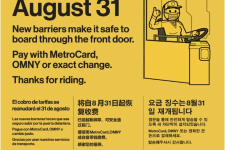 Front-Door Boarding On MTA Buses Resumes, Adding Up To 40% More Space For Social Distancing
