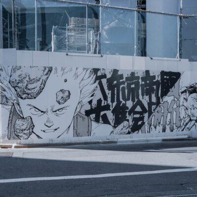 """Manga Universe"" Online Workshops"