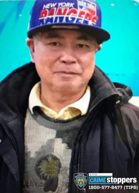 Nai Huang, 71, Missing