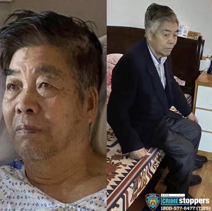 Chang Yu Chen, 73, Missing