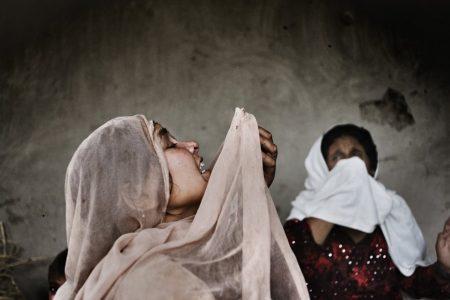 URGENCY! Afghanistan